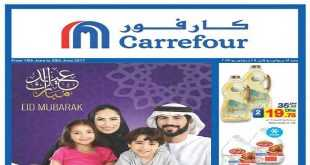 carrefour promotion al eid