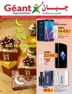 geant hypermarket Eid promotional offers