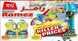 Ramez Hypermarket uae