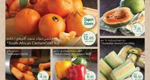 spinneys uae offers market day