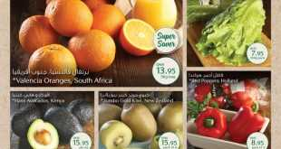 Spinneys uae Supermarket