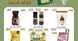 الدانوب الرياض