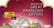 استعدوا لشهر رمضان المبارك مع جمعية أبوظبي التعاونية 2018