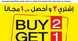 إشتري 2 وأحصل علي 1 مجـــانـــاًمن انصار مول 2018