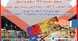 رامز مول الشارقة - ramez mall