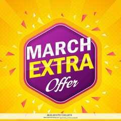 سوق بلانيت – العروض مذهلة تنتظرك حتى 13 مارس