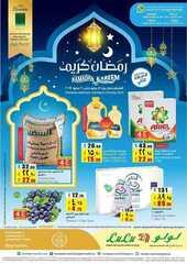 عروض لولو جدة و تبوك 10 رمضان 1440 الموافق 15 مايو 2019 أقوى العروض المميزة
