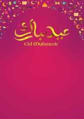 عروض لولو الرياض الأسبوعية 24 رمضان 1440 الموافق 29 مايو 2019 أحدث العروض المنافسة