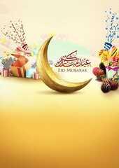 عروض كارفور السعودية الأسبوعية 24 رمضان 1440 الموافق 29 مايو 2019 أجدد العروض المنافسة