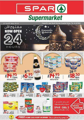 عروض سبار حصة دبي شهر رمضان 2019