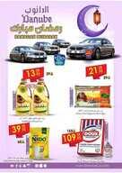 عروض الدانوب الرياض الأسبوعية 3 رمضان 1440 الموافق 8 مايو 2019