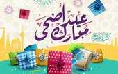 عروض كارفور السعودية الأسبوعية 13 ذي الحجة 1440 الموافق 14 أغسطس 2019
