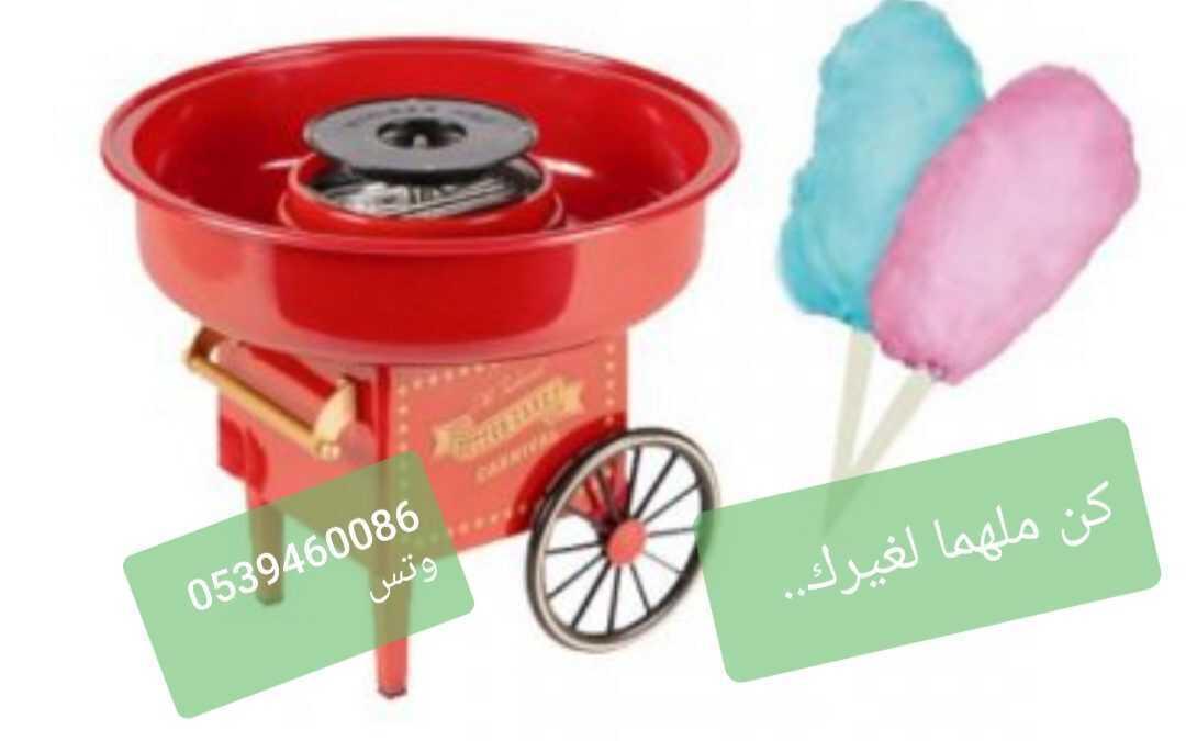 الة صنع غزل البنات ميزاتها واستخدامها: