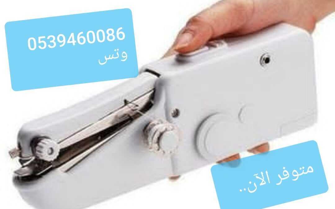الة الخياطه اليدويه المنزليه ميزاتها واستخدامها: