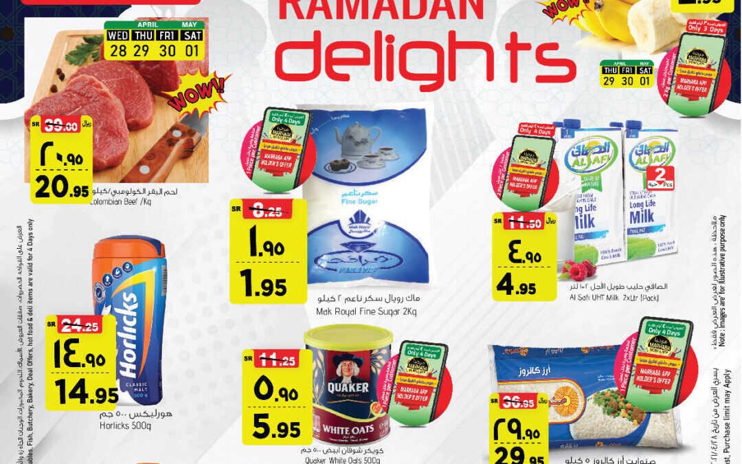 عروض المدينة هايبر الاسبوعية 16 رمضان 1442 الموافق 28 ابريل 2021