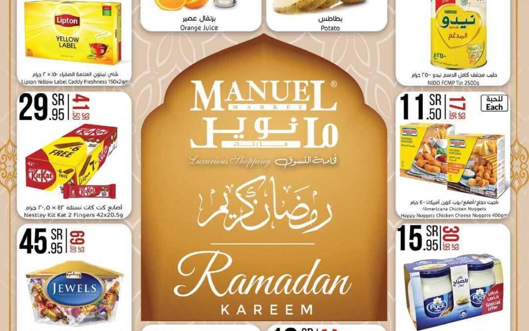 عروض مانويل جدة الاسبوعية 16 رمضان 1442 الموافق 28 ابريل 2021