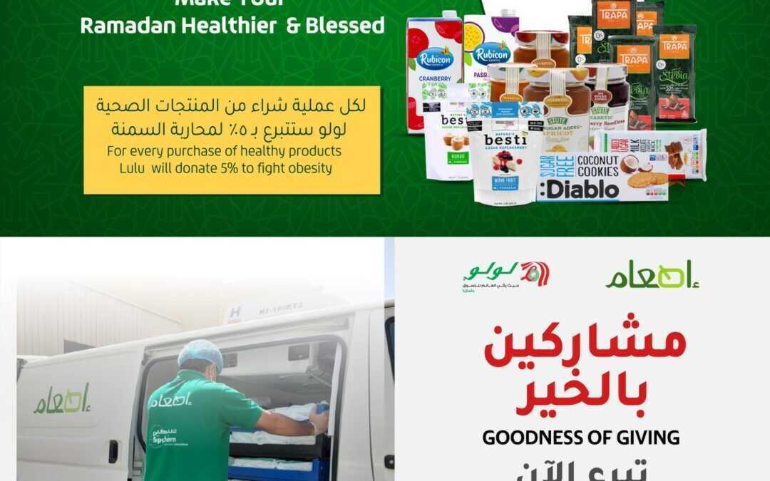 عروض لولو جدة و تبوك الاسبوعية 9 رمضان 1442 الموافق 21 ابريل 2021