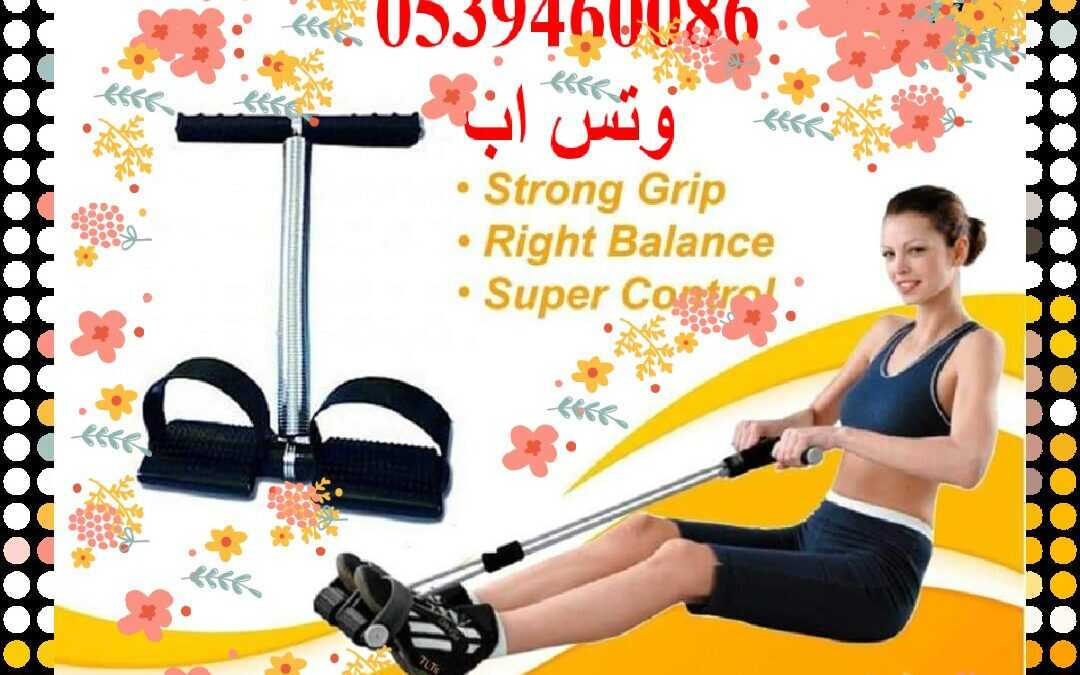 جهاز شد البطن ميزاته واستخدامه: