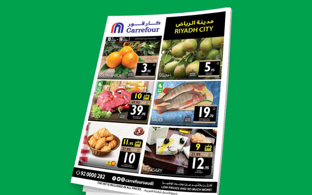 عروض كارفور السعودية الاسبوعية 8 صفر 1443 الموافق 15 سبتمبر 2021