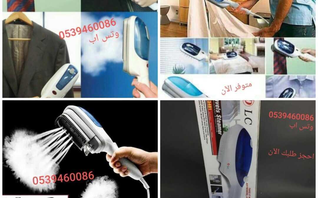 مكواة بخارية ميزاتها واستخدامها :