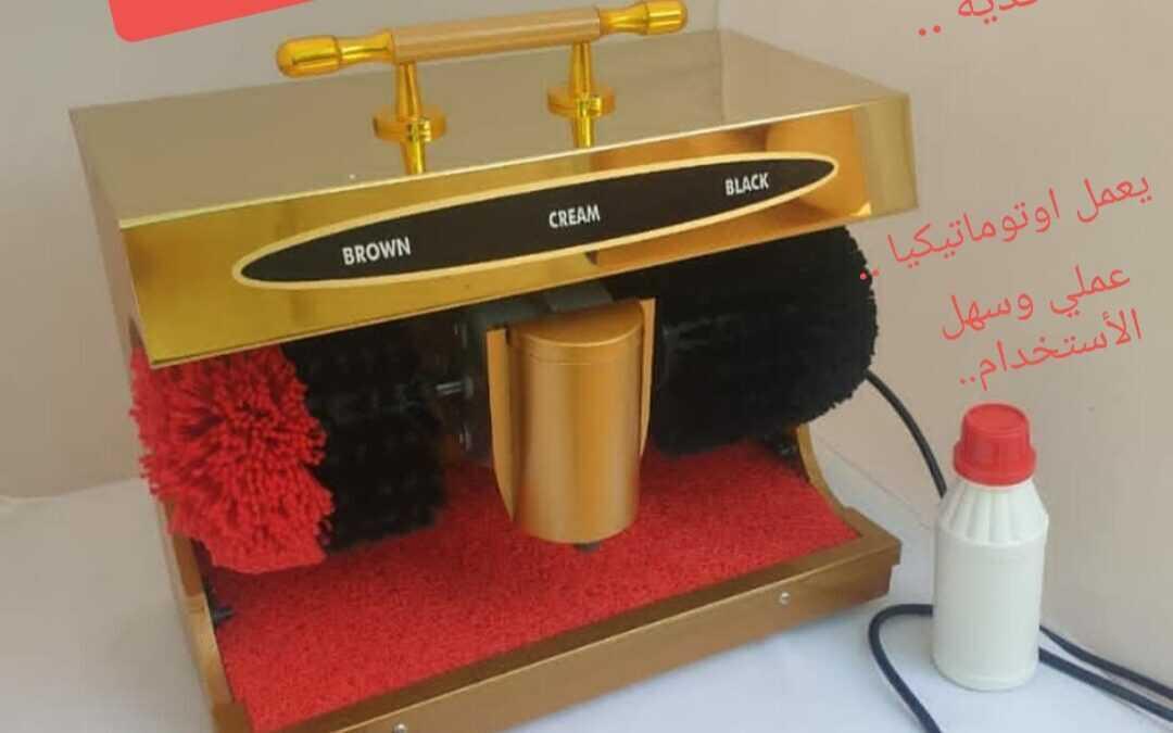 جهاز تنظيف الأحذية ميزاتهزواستخدامه: