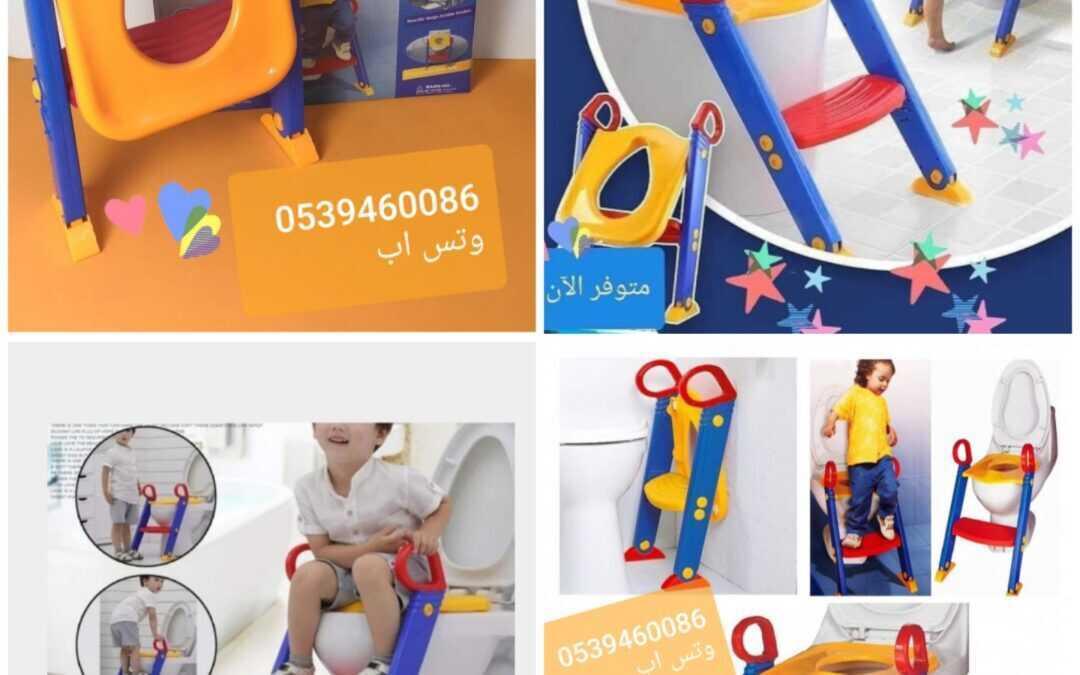 كرسي حمام الطفل ميزاته واستخدامه: